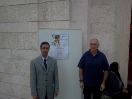 Michelangelòo Gutierrez e Giuseppe Robbe