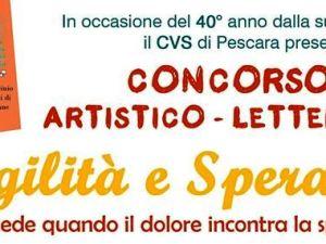 Il tema del concorso indetto dal Cvs Pescara
