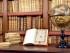 Roma, Biblioteca Angelica – Incunabolo e Globo del Blaeu, fine XVI secolo